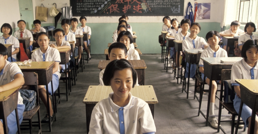 education in china essay